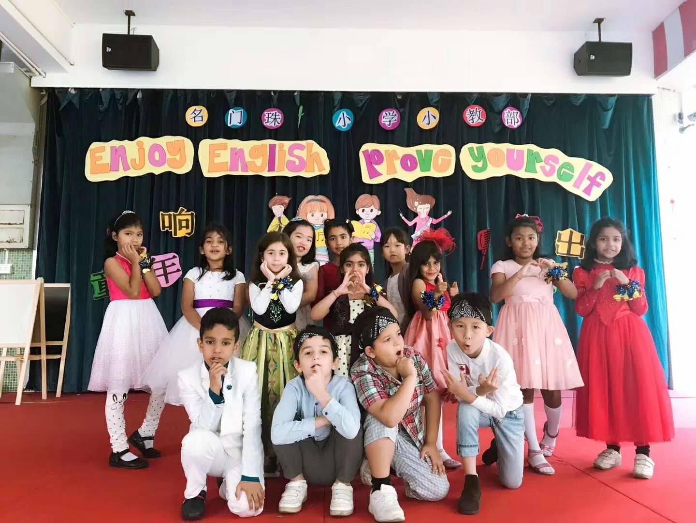 WIECHINA-TeacherRecord
