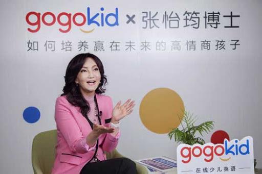 GoGokid-TeacherRecord