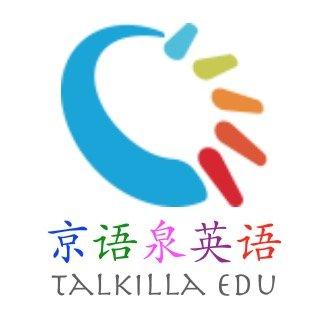 Talkilla Edu - TeacherRecord